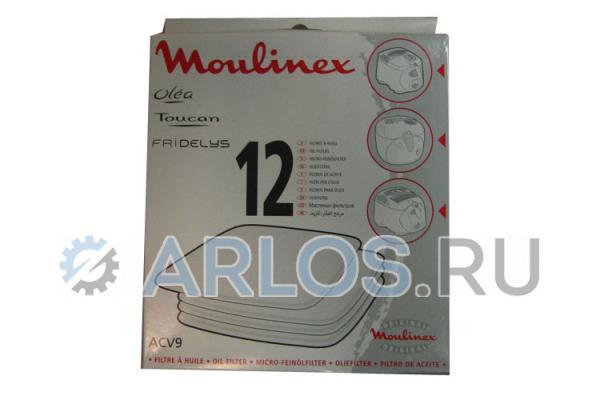 Фильтр для фритюрницы Moulinex MA-ACV903 купить в Омске в Арлос